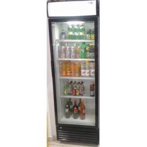 Üvegajtós Hűtőszekrény